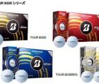 BSG ゴルフボール B330シリーズ