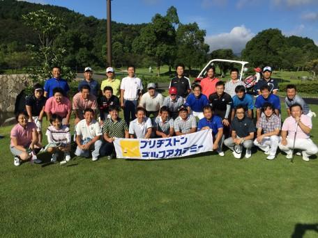 【2015チャンピオンシップ】九州地区(JR内野CC)