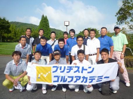 【2015チャンピオンシップ】関西地区(信楽CC)