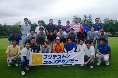 【2015チャンピオンシップ】東日本地区(サミットGC)(1)