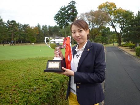 【2015チャンピオンシップ】女子優勝者