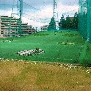 練習場風景