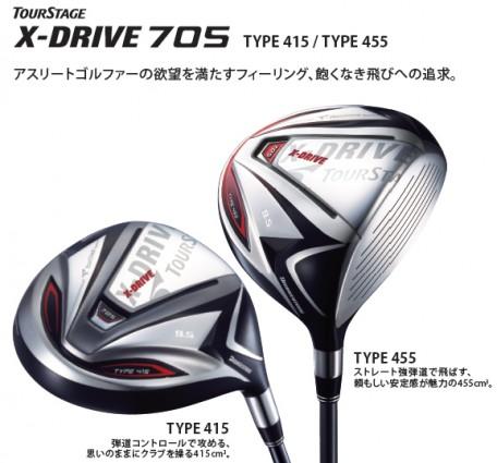 TOURSTAGE X-DRIVE 705