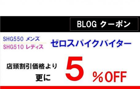 %e3%83%90%e3%82%a4%e3%82%bf%e3%83%bc550%ef%bd%9c510